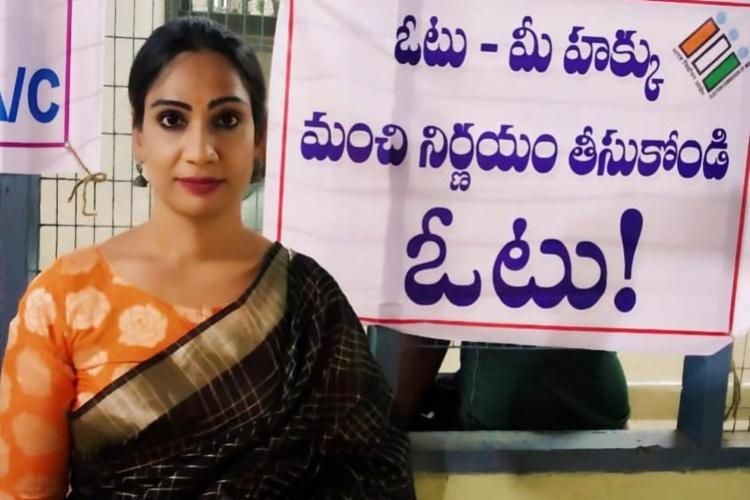 Meet Tamanna the first trans woman contesting Andhra Assembly elections