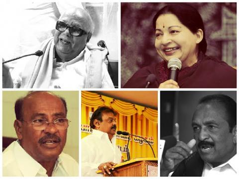 533 crorepatis contesting TN elections DMK and AIADMK lead the pack