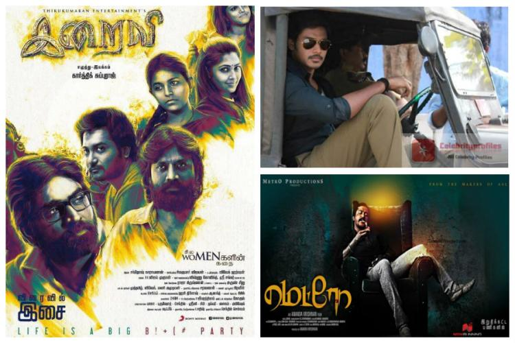 5 alternate Tamil films to look out for in 2016