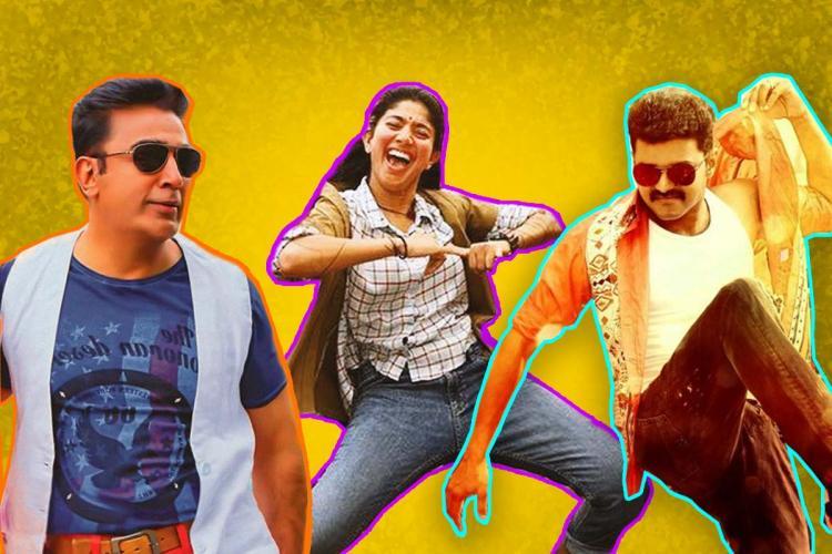 Collage of Kamal Haasan Sai Pallavi and Vijay dancing