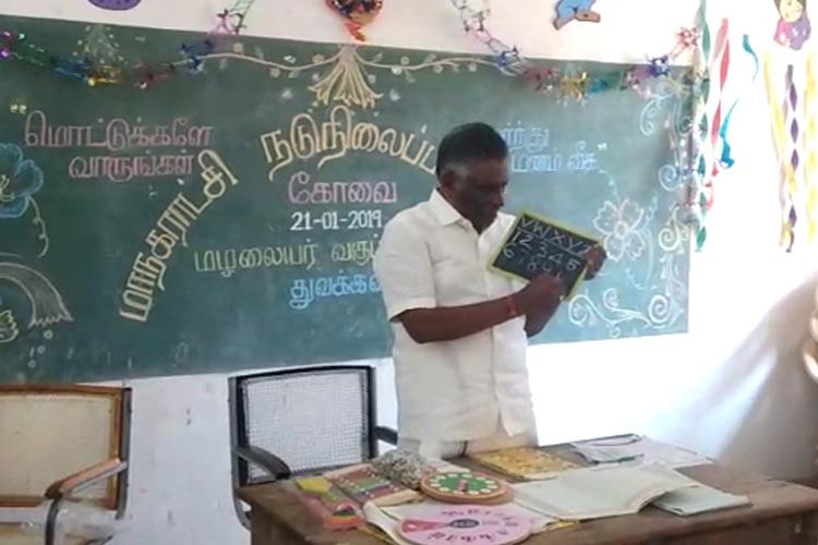 Watch Kovai MLA turns teacher for a day opts to teach school kids amid strike
