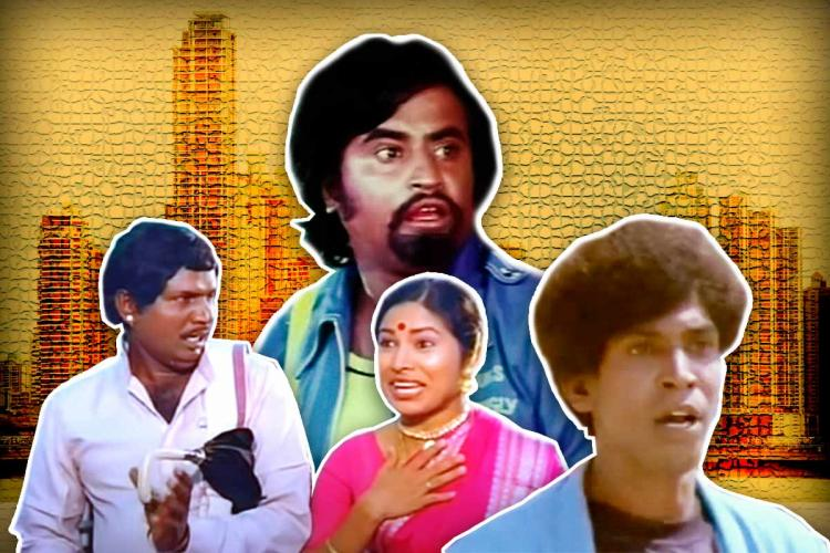 Collage of Goundamani, Rajinikanth, Kovai Sarala and Vadivelu