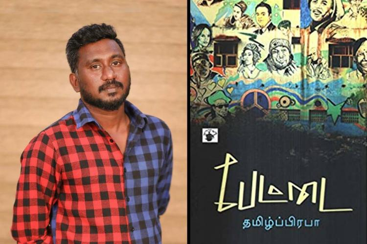 Collage of writer Tamil Prabha and book cover of Tamil novel Pettai