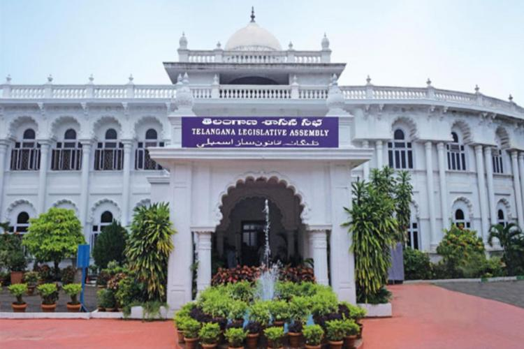 An image of the entrance of the Telangana legislative assembly