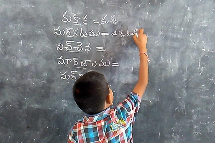 With 32 lakh speakers Telugu is the third-most spoken Indian language in the US