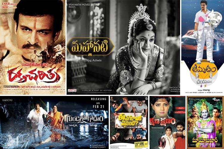 From Rakta Charitra to Mahanati Telugu films online that deserve a watch