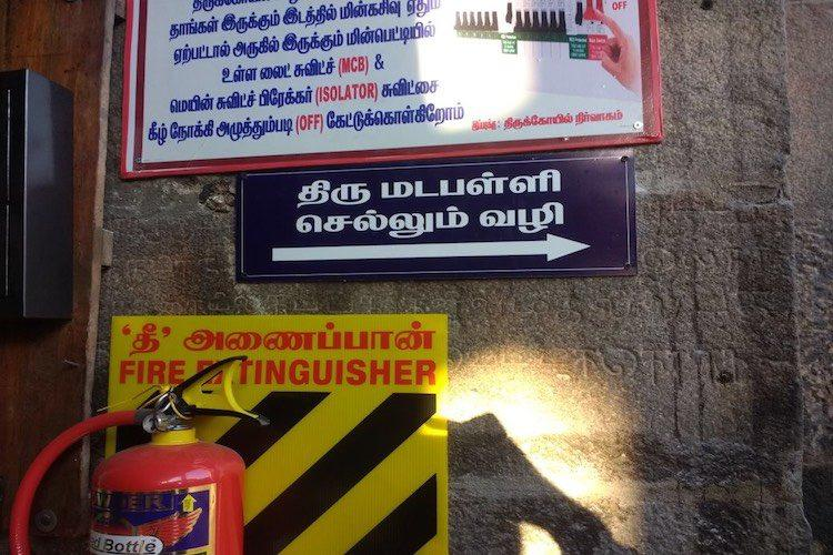 Ancient edict in Triplicane Parthasarathy temple defaced by fire-proofing work