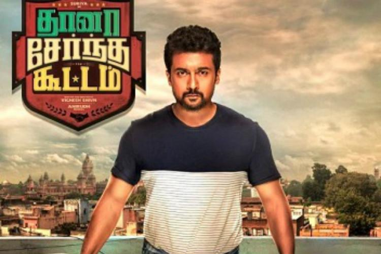 Suriyas Thaana Serntha Kootam trailer to be out on November 30