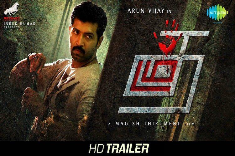 Trailer of Thadam starring Arun Vijay out