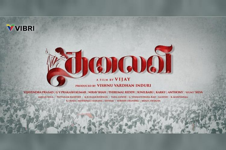 Image result for thalaivi