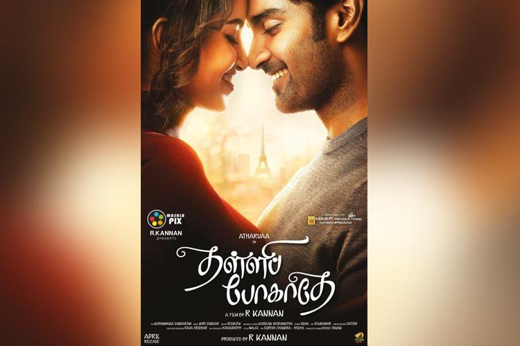 Ninnu Kori Tamil remake titled Thalli Pogathey
