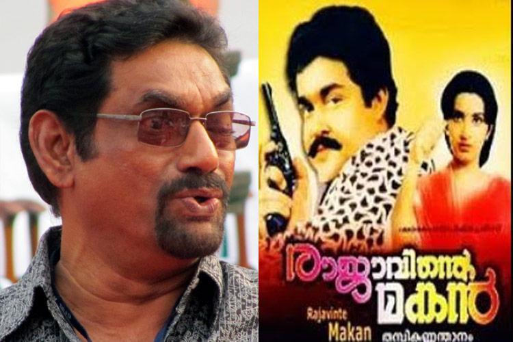 Kannanthanams dream to remake Rajavinte Makan remains unfulfilled Mohanlal recalls