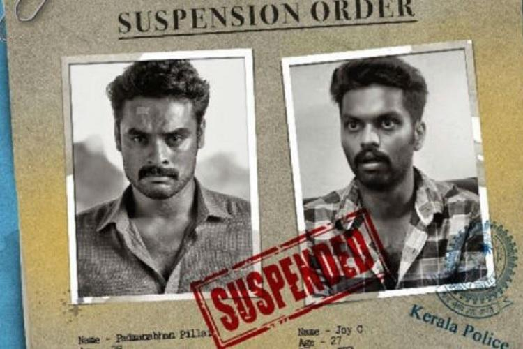 Tharangam Review A smart black comedy with a superb screenplay