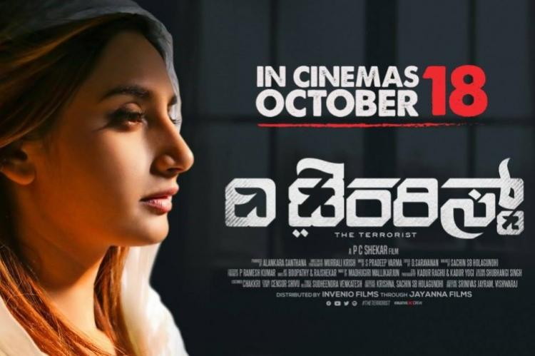 The Terrorist review Ragini Dwivedis low intensity thriller fails to engage