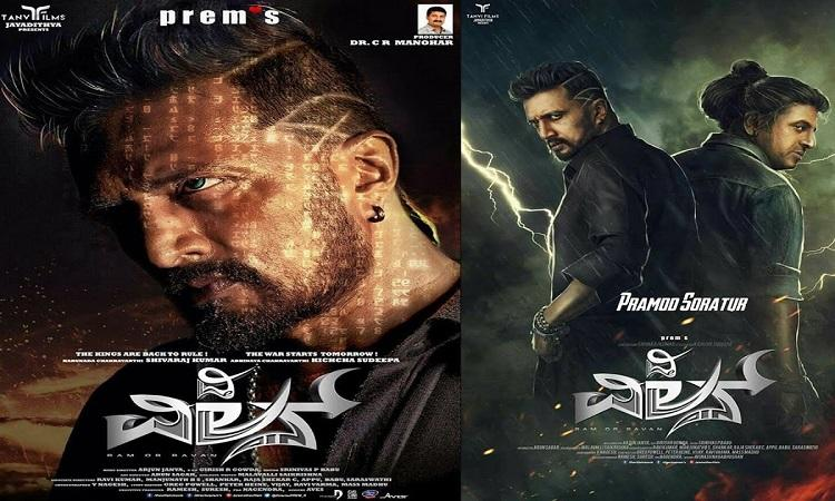 Shooting for The Villain starring Kiccha Sudeep and Shiva Rajkumar begins in Bengaluru