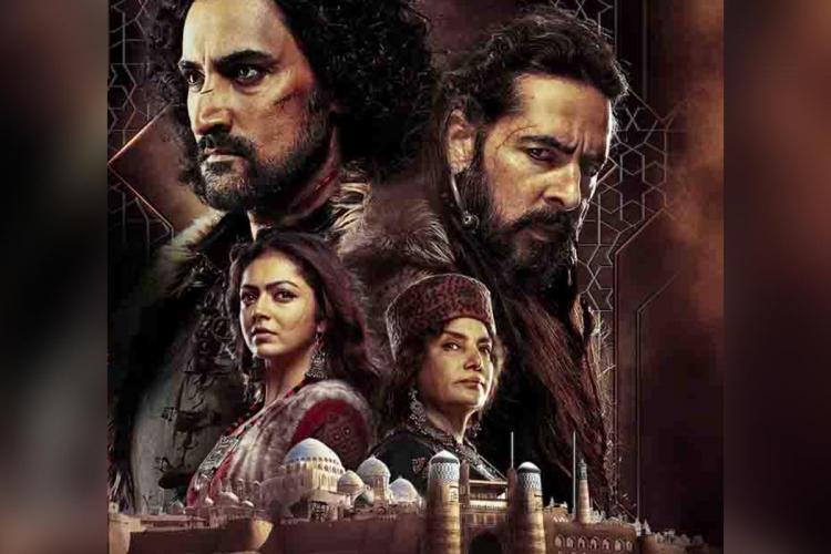 Kunal Kapoor, Khalid Siddiqui, Drashti Dhami and Shabana Azmi in the poster of The Empire
