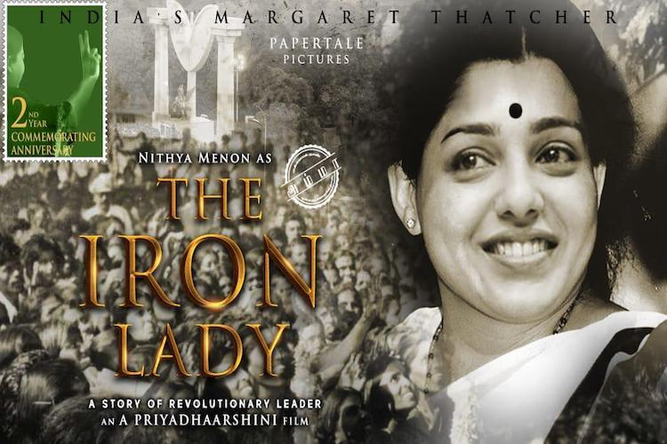 Jayalalitha biopic to start rolling from her birth anniversary