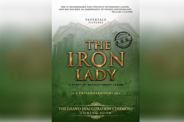 The Iron Lady of Tamil Nadu Poster of biopic on late CM Jayalalithaa released