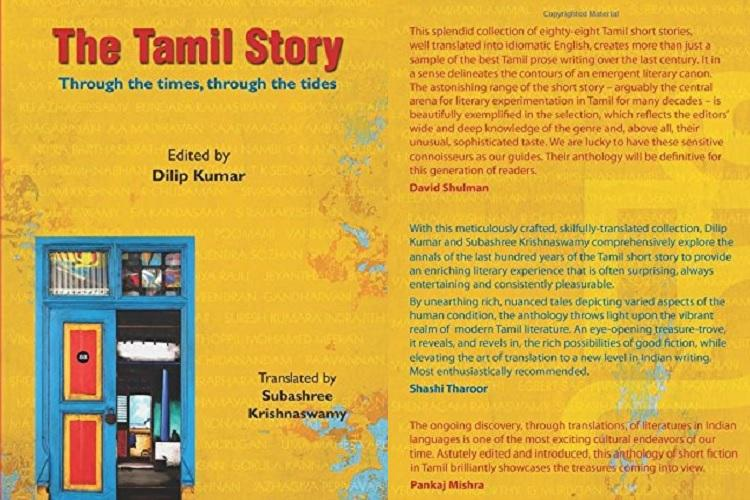 Tamil literature partakes of a modern vibrant idiom while being treasure-trove of classics