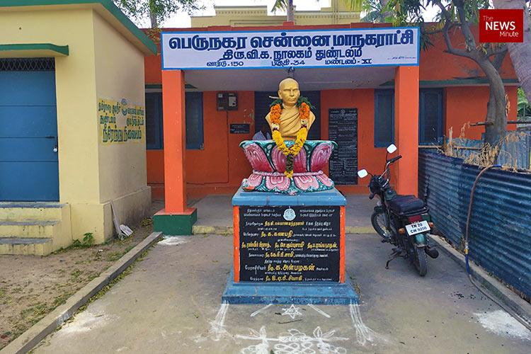 Once a tribute to legendary TN writer the Thiru Vi Ka library is now barely functional