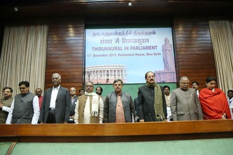 Images When Thirukkural visited Parliament all major parties came together to celebrate it