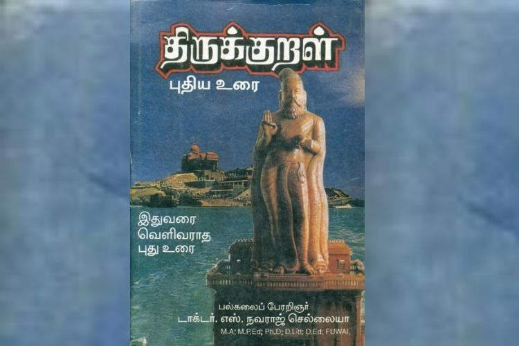 Ancient Tamil text Tirukkural to feature in Cambodian school textbooks