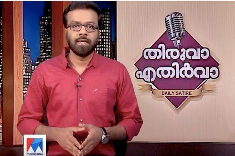 Kerala BJP seeks action against Manorama news for slandering Mizoram Guv Kummanam