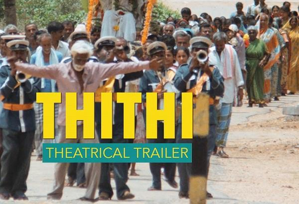 From Kashyap to Godfathers Coppola Kannada film Thithi is everyones favourite