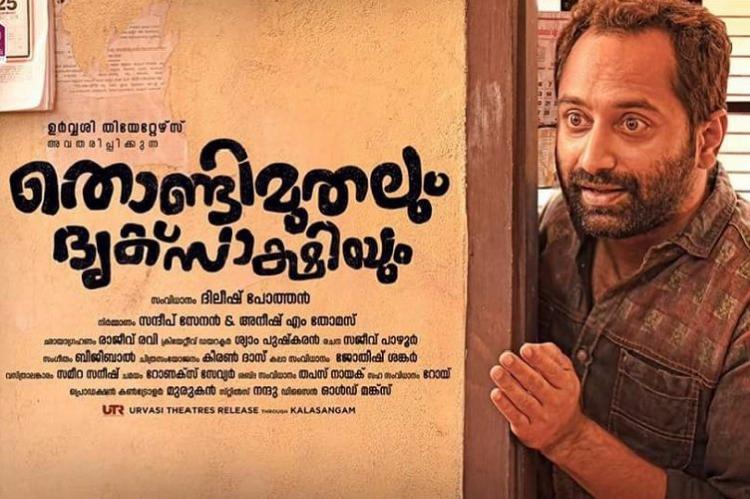 Thondimuthalum Driksakshiyum Review This is a film with mind heart and soul WATCH it