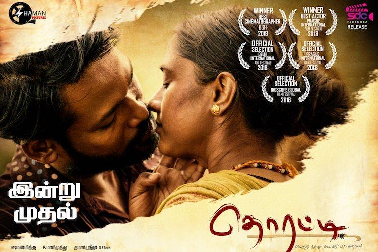 Thorati review A simple romance drama engagingly told