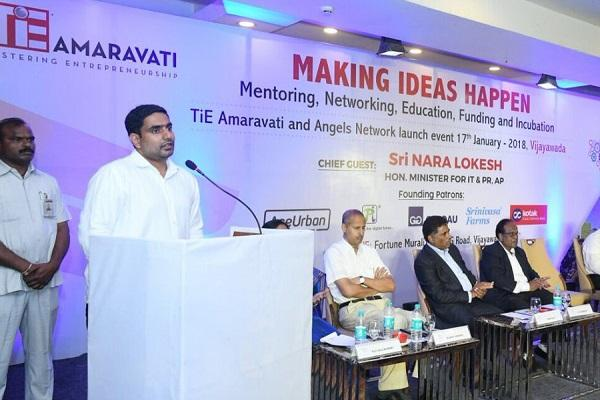 TiE launches Amaravati chapter to boost startup ecosystem in Andhra Pradesh