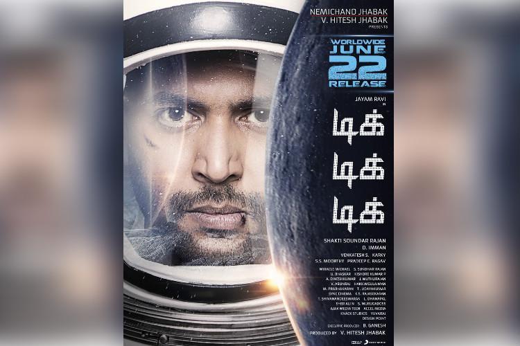 Watch Promo of Jayam Ravis space thriller Tik Tik Tik