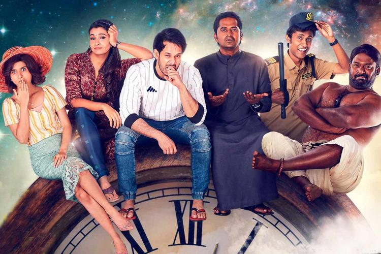 Poster of Time Enna Boss Tamil sitcom to release on Amazon Prime Video