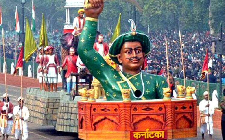 Bengaluru police restricts procession in view of Tipu Jayanti