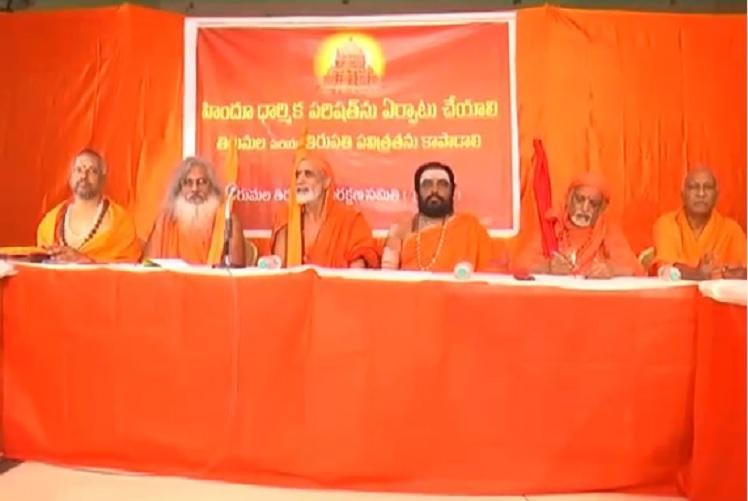 Protect sanctity of Tirumala temple Hindu seers meet in Tirupati discuss TTD row