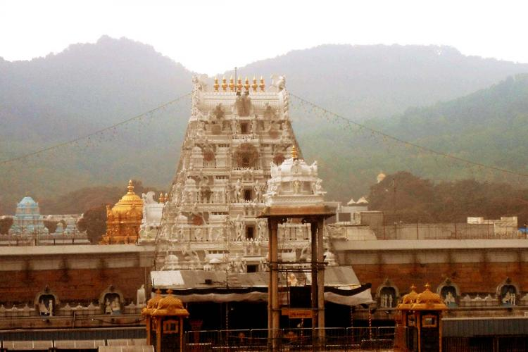 Tirumala Venkateswara temple against backdrop of Tirumala hills