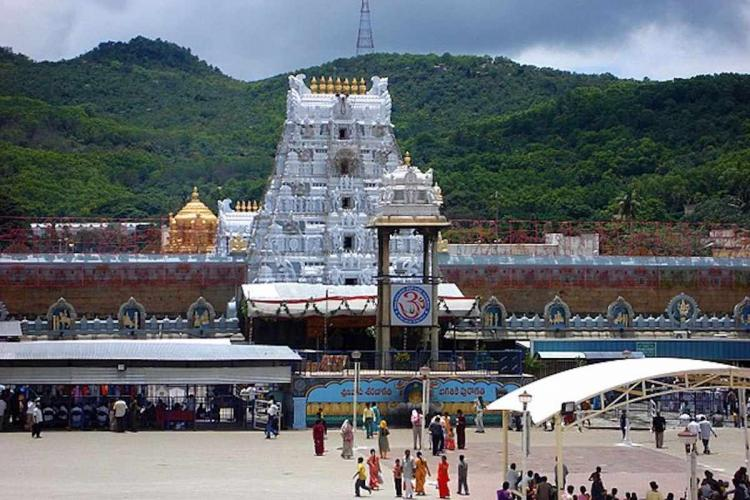 The main temple of Tirumala in Tirupati The yellow shrine visible is completely made of gold