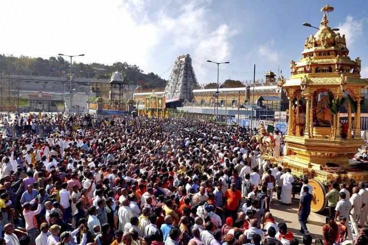 Following demonetisation TTD plans to boost cashless pilgrimage to Tirumala