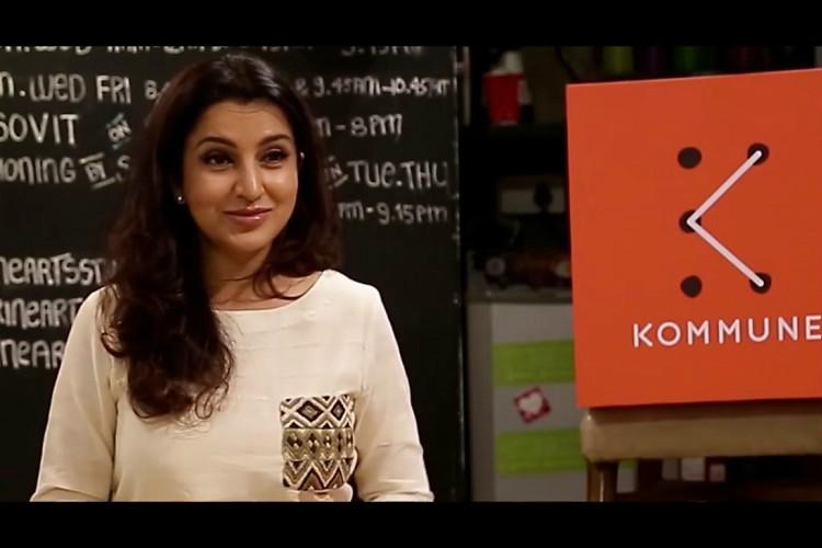 Tisca Chopra talks about her casting couch experience and how it ends will surprise you