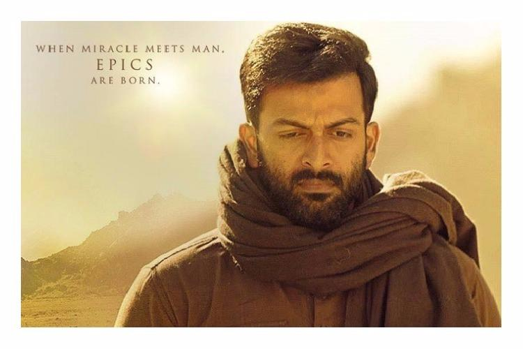 Tiyaan Review A pretentious attempt to take on Hindutva with a good dose of hypocrisy