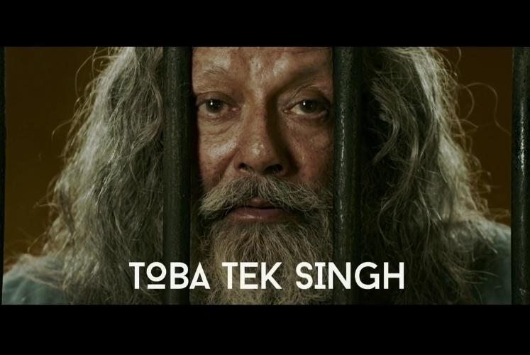 Toba Tek Singh in film When India Pakistan divided up lunatics after Partition