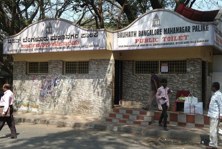 All hail Bengalurus AC public toilet But the real problem stinks meters away in an old loo