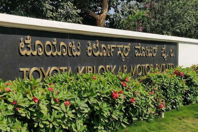 Toyota Kirloskar Motors logo at Bidadi plant