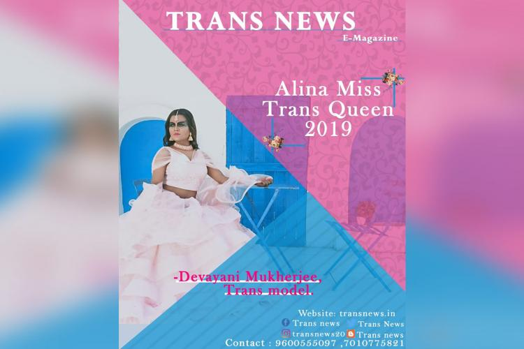 Cover of Trans News an online magazine published in Madurai