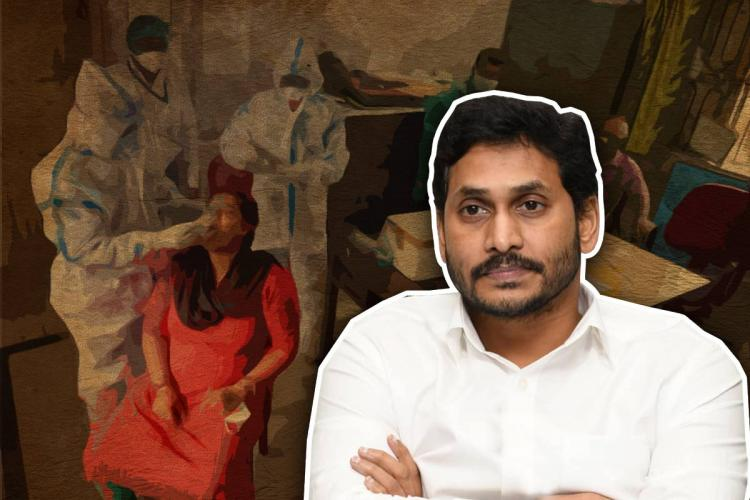 Jagan Mohan Reddy in a collage with a representative image of COVID-19 test happening in the background