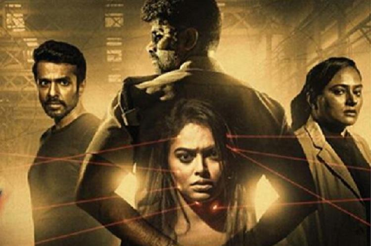 Trataka review This Kannada thriller falls flat due to its slow pace