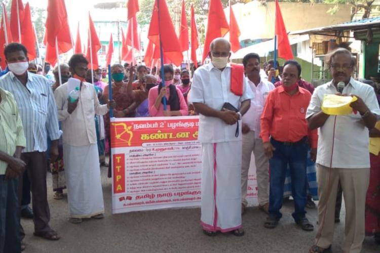The Tribal People Association protesting in Pallavaram