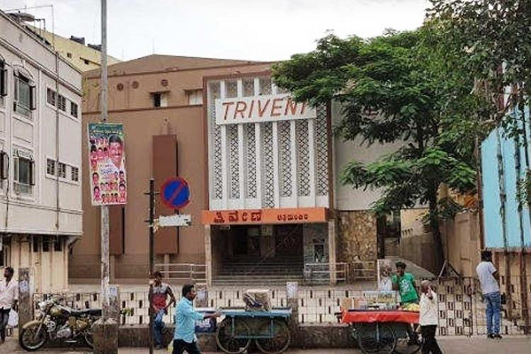 A photo of Bengaluru's Triveni theatre showing the front facade