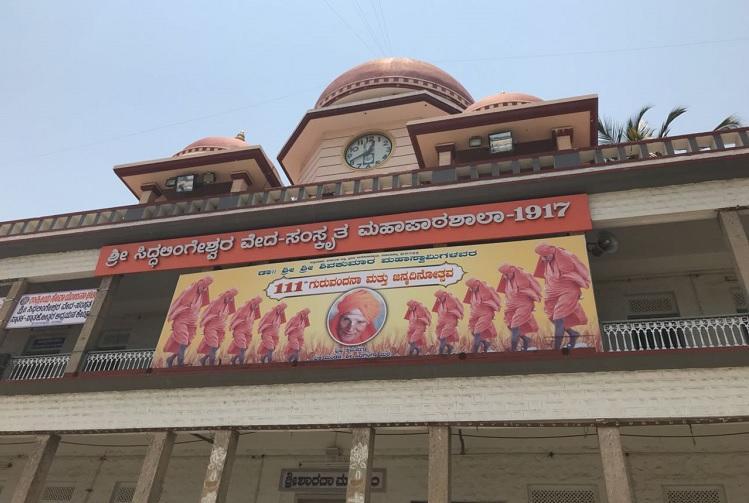 Nobody wished it to happen Tumakuru divided over Lingayat separate religion status