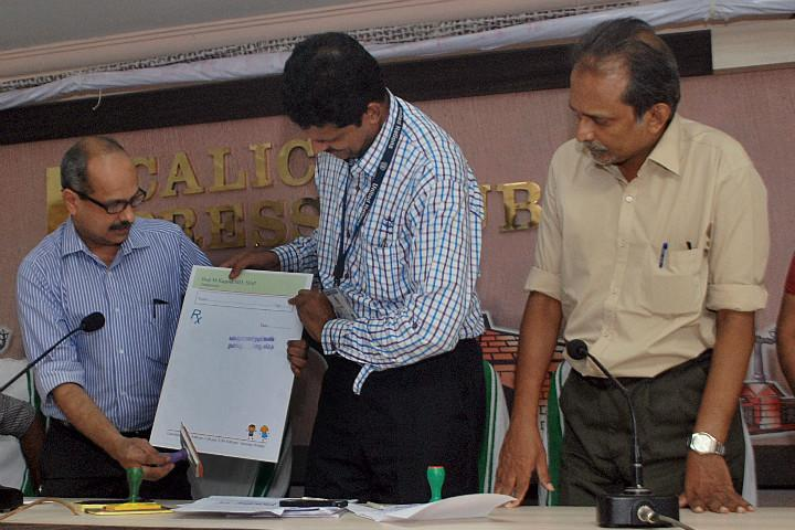 Kerala-IMA partners with UNICEF to promote safe health practices
